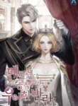 Duchess Meklen's Elegant Revolt